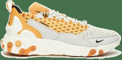 "Nike REACT SERTU ""VAST GREY"" AT5301-003"