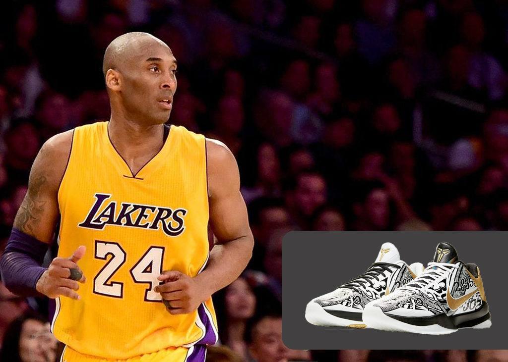 De Nike Kobe 5 Protro komt uit op 7 februari