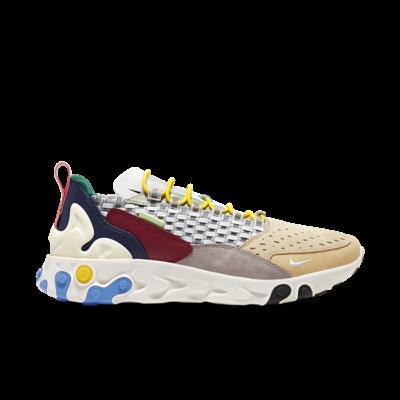 """Nike React Sertu """"Teal Tint Pumice"""" AT5301-001"""