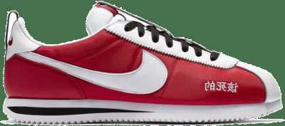Nike Cortez Kenny 2 Kendrick Lamar Kung Fu Kenny AR5131-610