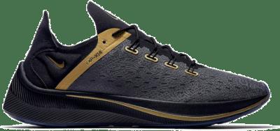 Nike Exp-X14 CR7 Cristiano Ronaldo Black BV0076-001