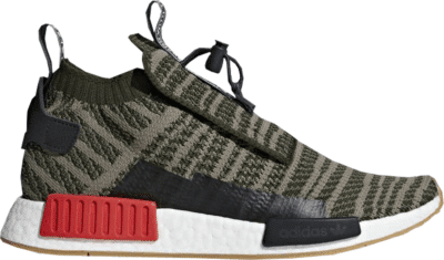 adidas NMD TS1 Yellow B37633
