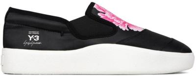 adidas Y-3 Tangutsu Harden Floral Core White/Core White/Black B43893