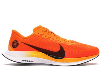 Nike Zoom Pegasus Turbo 2 Blue Ribbon Sports Orange/Black-White CK9661-800