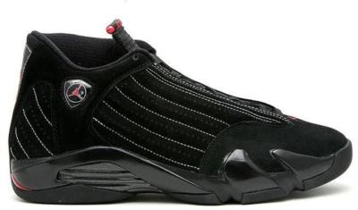 Jordan 14 Retro Black CDP (2008) 311832-061