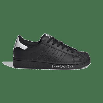 adidas Superstar Core Black FV3747