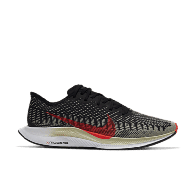 Nike Zoom Pegasus Turbo 2 Black Olive Aura AT2863-011