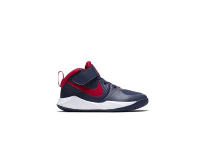Nike Team Hustle D 9 Midnight Navy (PS) AQ4225-403