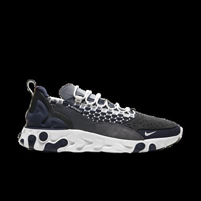 Nike React Sertu Vast Grey Dark Grey AT5301-005