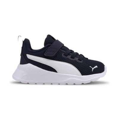 Puma Anzarun Lite sportschoenen Blauw / Wit 372010_03