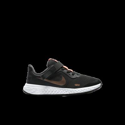 Nike Revolution 5 FlyEase Grijs CQ4648-012