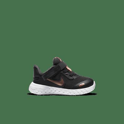 Nike Revolution 5 Grijs CQ4651-012