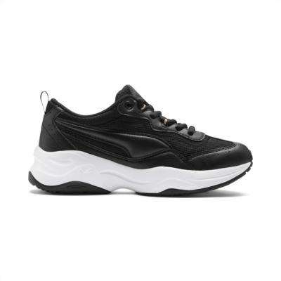 Puma Cilia jeugdsportschoenen 370525_01