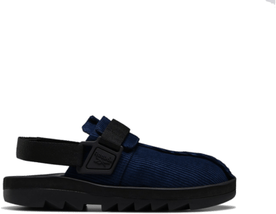 Reebok Beatnik Blue FY2950