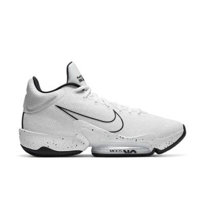 Nike Zoom Rize 2 (Team) Wit CT1500-100