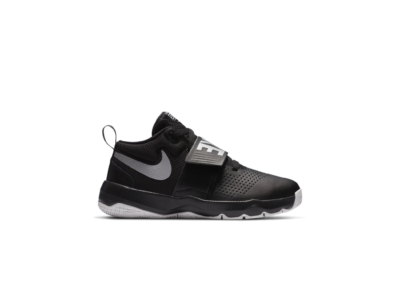 Nike Team Hustle D 8 Black (GS) 881941-001