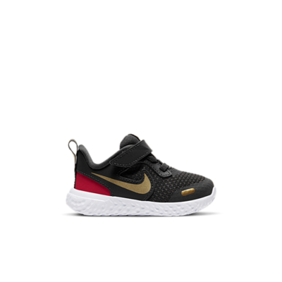 Nike Revolution Grijs BQ5673-016