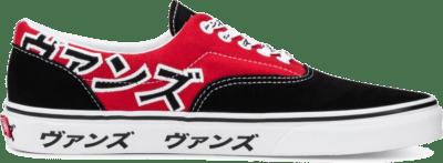 "Vans UA Era ""Japanese"" VN0A4BV4224"