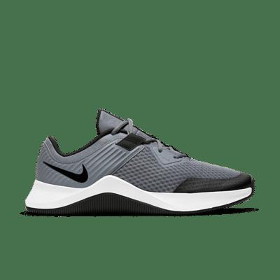 Nike MC Trainer Grijs CU3580-001