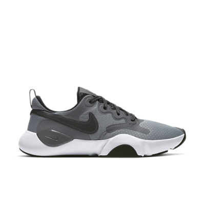 Nike SpeedRep Grijs CU3579-001