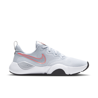 Nike SpeedRep Grijs CU3583-007