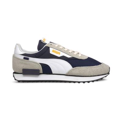 Puma Future Rider Vintage sneakers Grijs / Zwart 380464_02