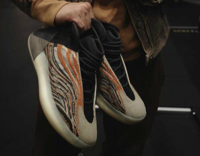quantum adidas yeezy basketbal shoe