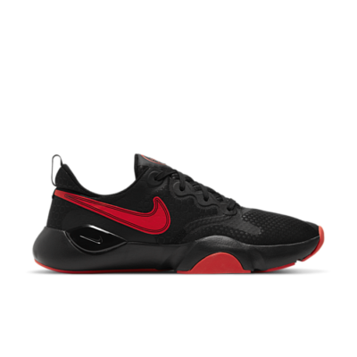 Nike SpeedRep Zwart CU3579-003
