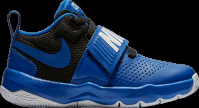 Nike Team Hustle D8 PS 'Royal Black' Blue 881942-405