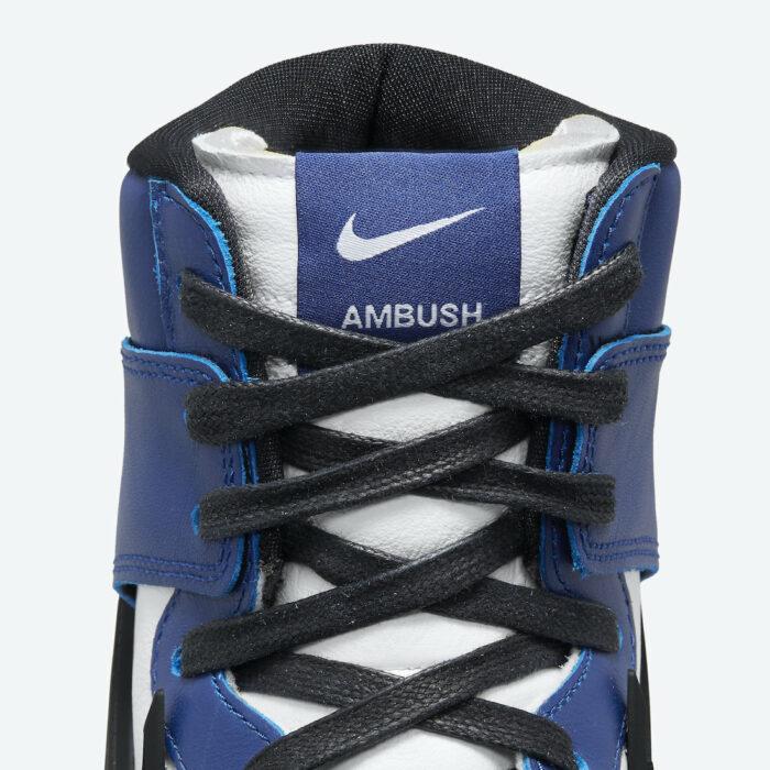 royal deep Nike Air